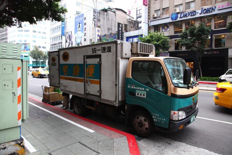 ヤマト運輸 台湾