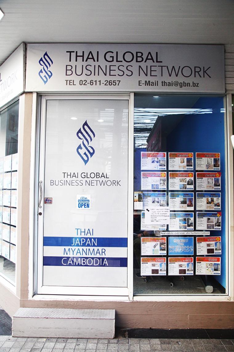 THAI GLOBAL BUSINESS NETWORK