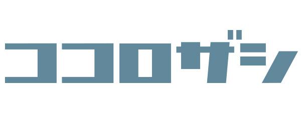 ココロザシ|150社の売上UP実績。リモートワークのWeb制作・コンサルティングチーム