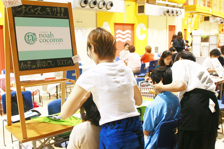 noah-event