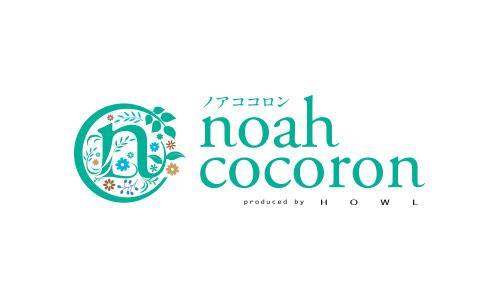 ノアココロン